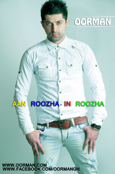 http://dl-98fazmusic.persiangig.com/OORMAN.jpg